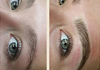 Birmingham Permanent Eyebrows 1